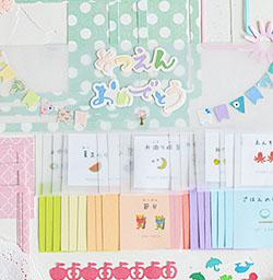 手作り卒園アルバム デコレーションセット
