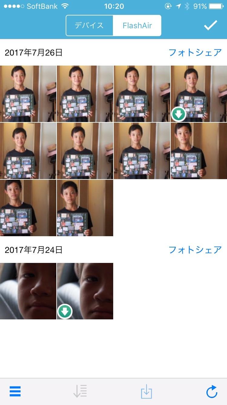 blogフラッシュエアー_13